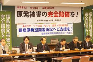 福島原発避難者訴訟第2陣、提訴の写真